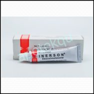 INERSON 0,25% OINT 15G