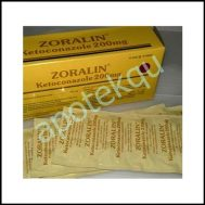 ZORALIN TABLET 200 MG